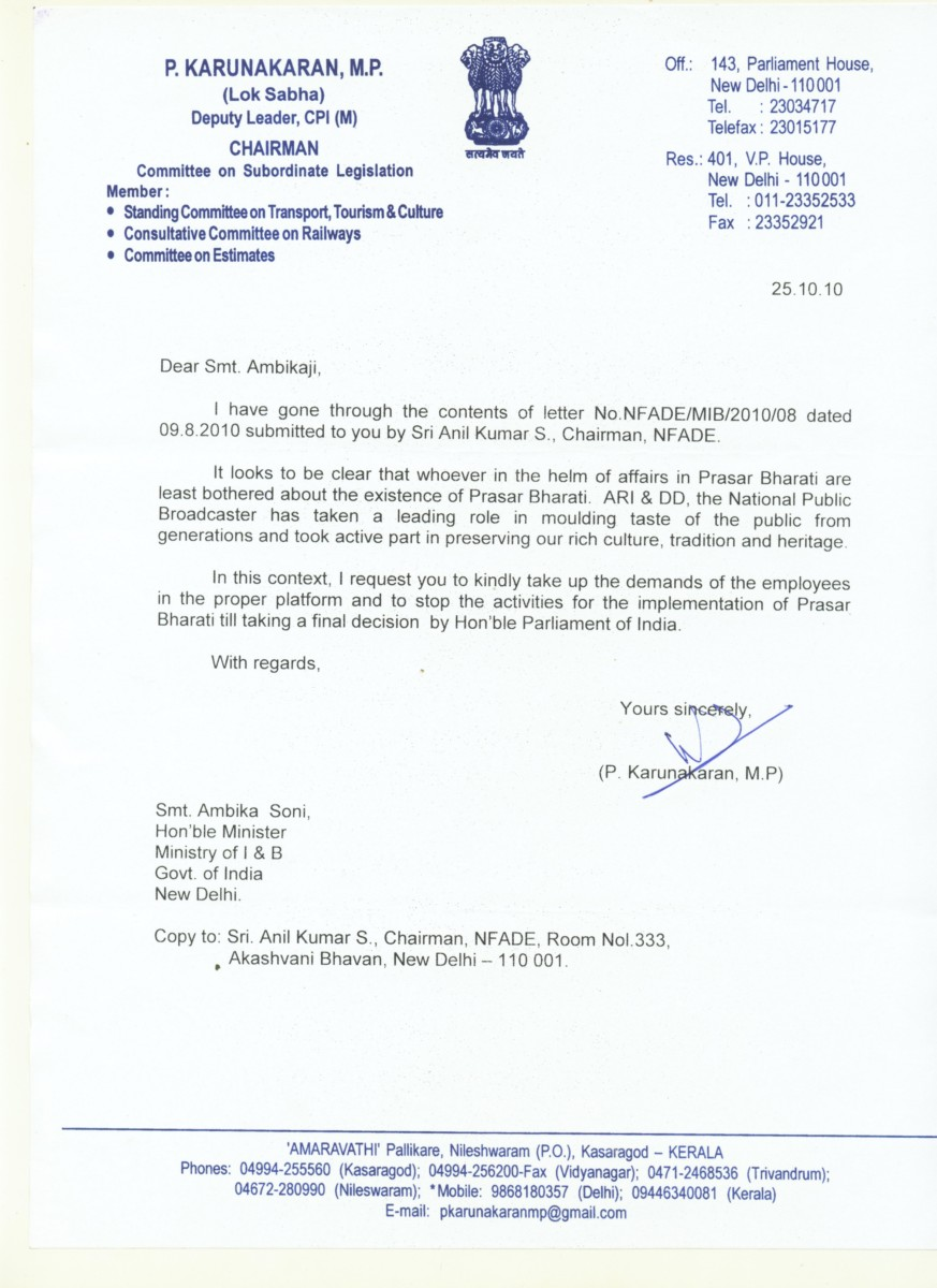 Do Letter Format In Hindi. Letter from Hon ble Shri P Karunakaran  MP LS to MIB Central Office